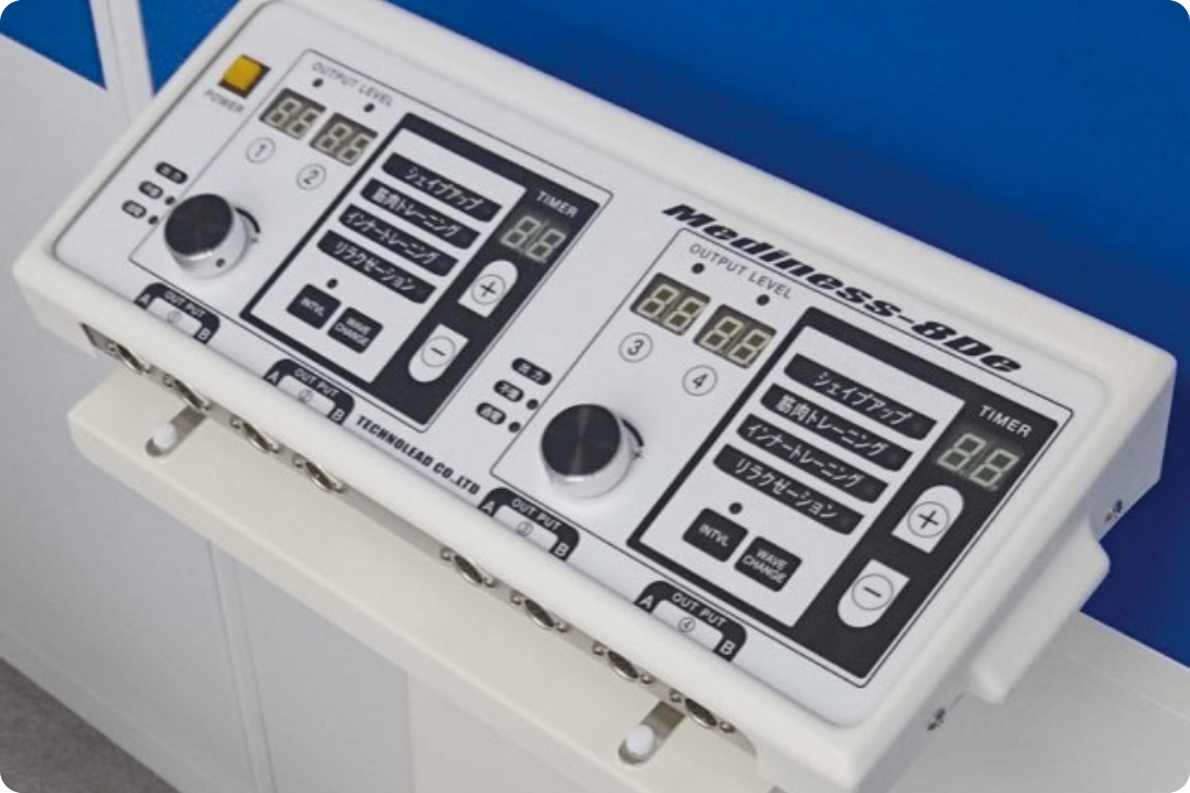 高周波EMS治療